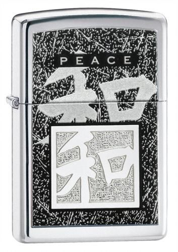 Chinese Peace Zippo Lighter Personalised