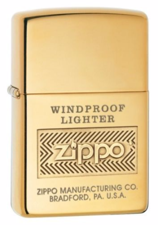 Windproof High Polish Brass Zippo Lighter